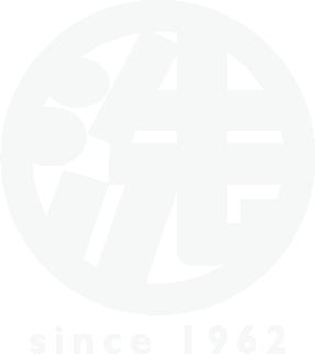 クリーニング シミズ -京都府向日市・長年の経験と技術力が生きるお店